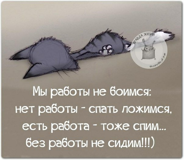 https://img-fotki.yandex.ru/get/16110/29330465.294/0_edd5d_4bf87746_XXXL.jpg