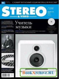 Журнал Stereo & Video №2 (февраль 2014)