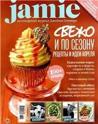 Журнал Jamie Magazine №3 2013