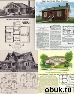 Книга Американские архитектурные проекты частных домов 1907-1936 годов