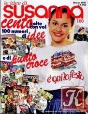 Книга Le idee di Susanna №100 1997