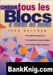 Книга Creer tous les blocs a toutes les tailles