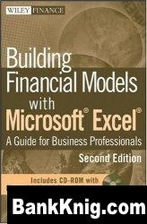 Building Financial Models with Microsoft Excel (Second Edition)