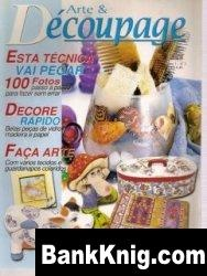 Журнал Arte & decoupage 1 N.3