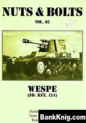 Книга Wespe (SD. KFZ. 124)
