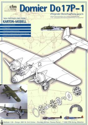 Журнал Журнал Бомбардировщик Dornier Do17P-1 «Летающий карандаш» (CFM Verlag)