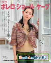 Women Handknit №2614, (2007) (Вязание спицами и крючком)