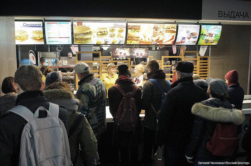 Зима. Макдоналдс 25. 31.01.15.27..jpg