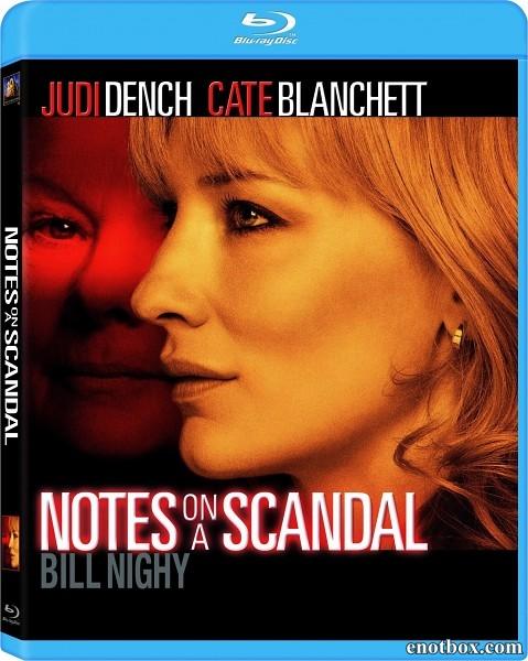 Скандальный дневник / Notes on a Scandal (2006/BDRip/HDRip)