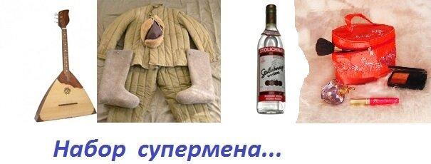 images-concerto-balalaika-img-horza6176.jpg