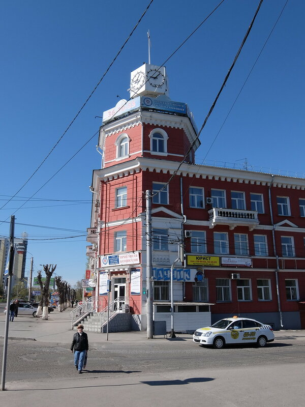 Барнаул - Здание с часами