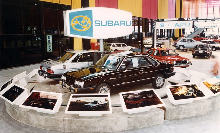 1983SuburaExhibitWeb22.jpg