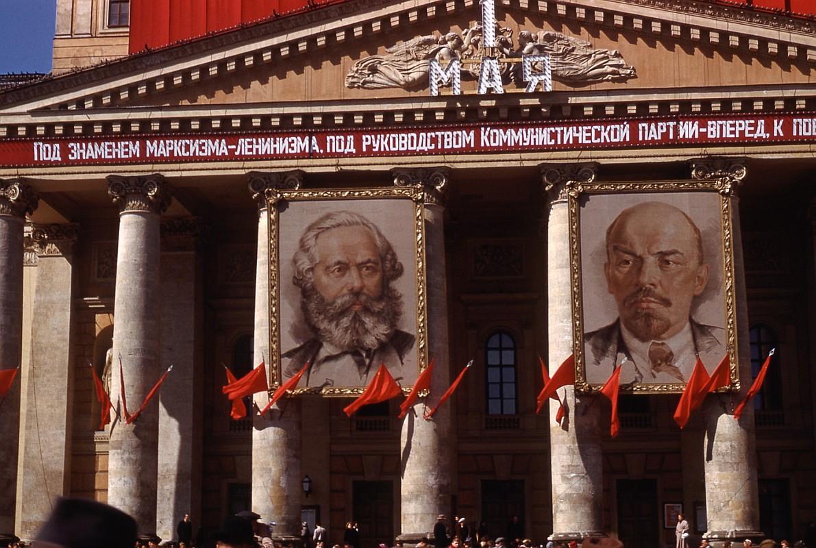 Под знаменем марксизма-ленинизма