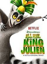 �� ����������� ������ ������� (All Hail King Julien)