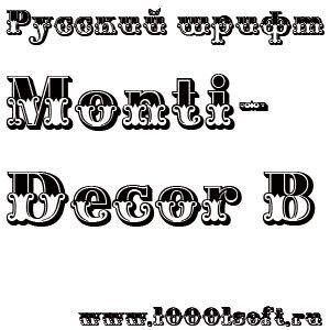 Monti-Decor B.jpg