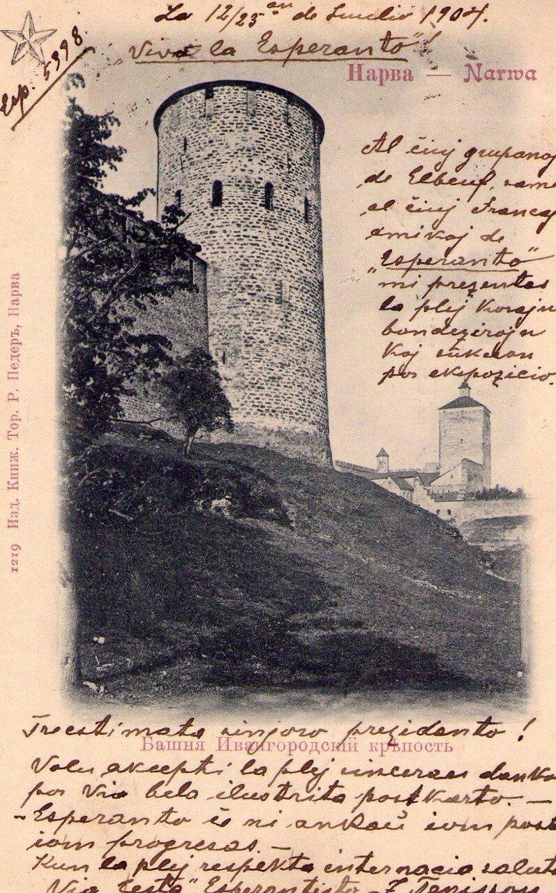 Пороховая башня крепости