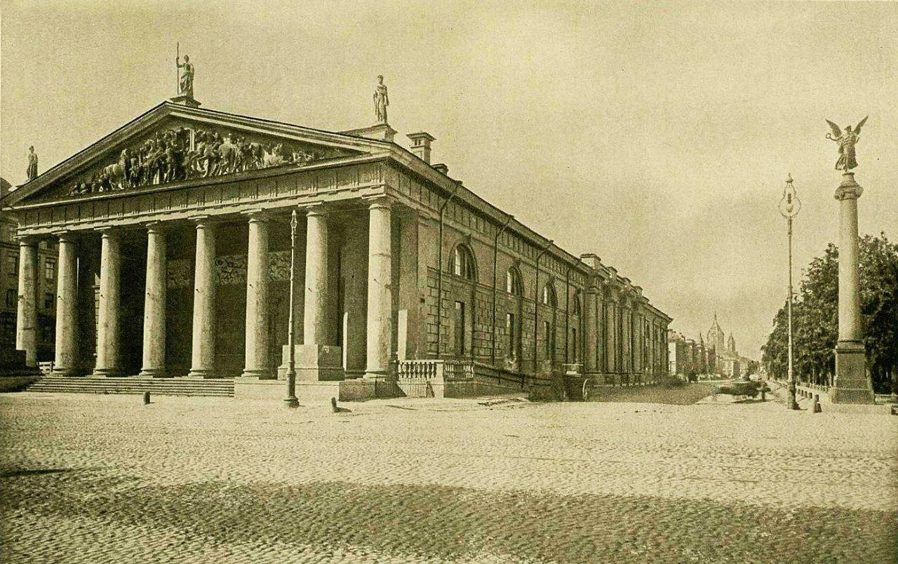 24. Конногвардейский манеж. 1913