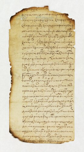ГАКО, ф. 712, оп. 2, д. 16, л. 2. Подлинник