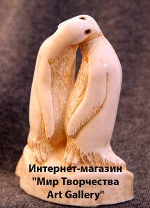 "Интернет-магазин ""Мир Творчества Art Gallery"""