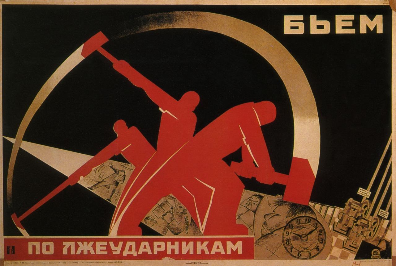 We strike pseudo-workers, 1931.jpg