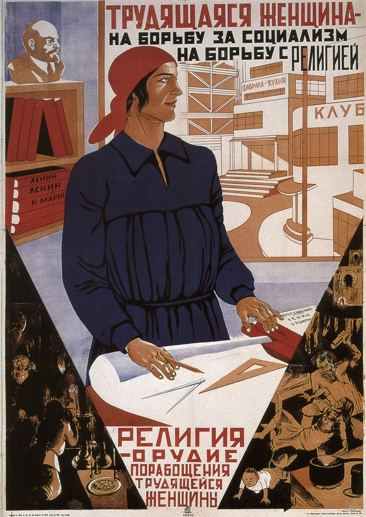 Working woman - to the struggle for socialism, to the struggle against religion. Religion is an instrument of enslavement of a working woman., 1931.jpg
