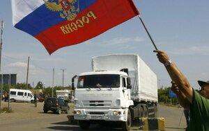 На Донбасс прибыл очередной гуманитарный конвой из России