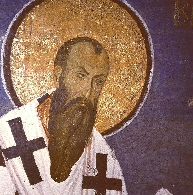 Святитель Василий Великий. Фреска церкви Богородицы в монастыре Студеница, Сербия. 1208 - 1209 годы.