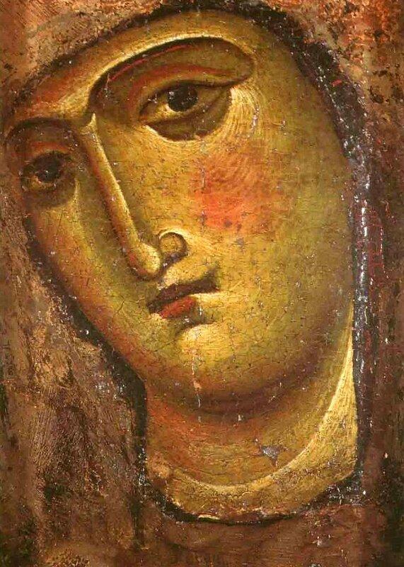 Пресвятая Богородица.