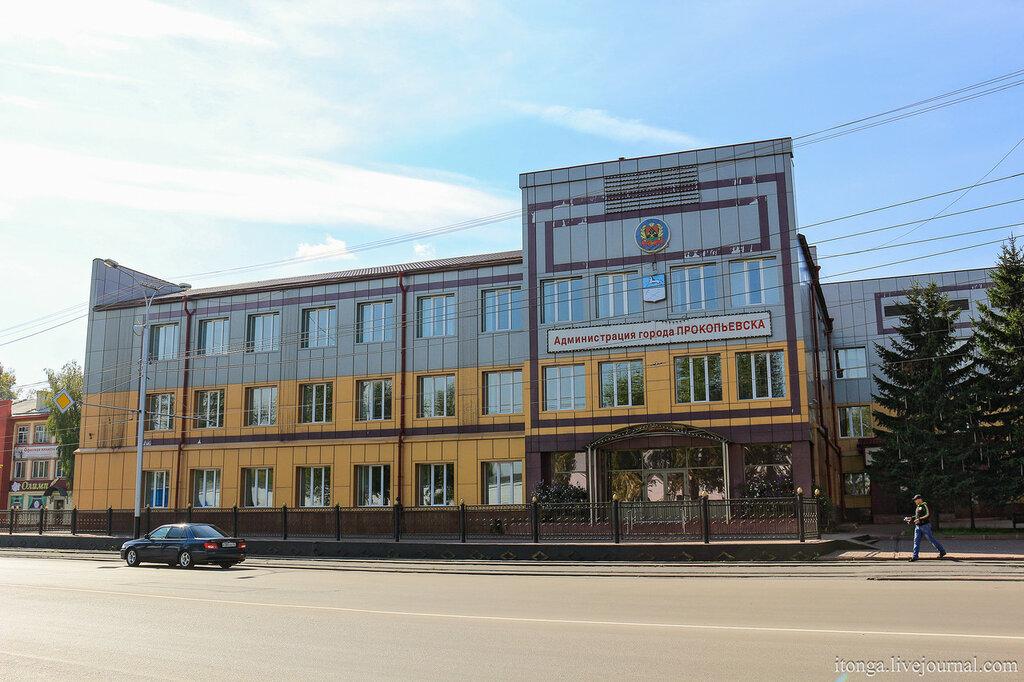 Проспект шахтёров, Прокопьевск,