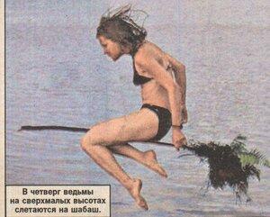 https://img-fotki.yandex.ru/get/16115/19411616.470/0_10793a_b1409d19_M.jpg