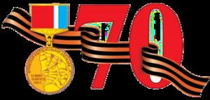 на сайт «70 лет победы в Орловско-Курской битве»