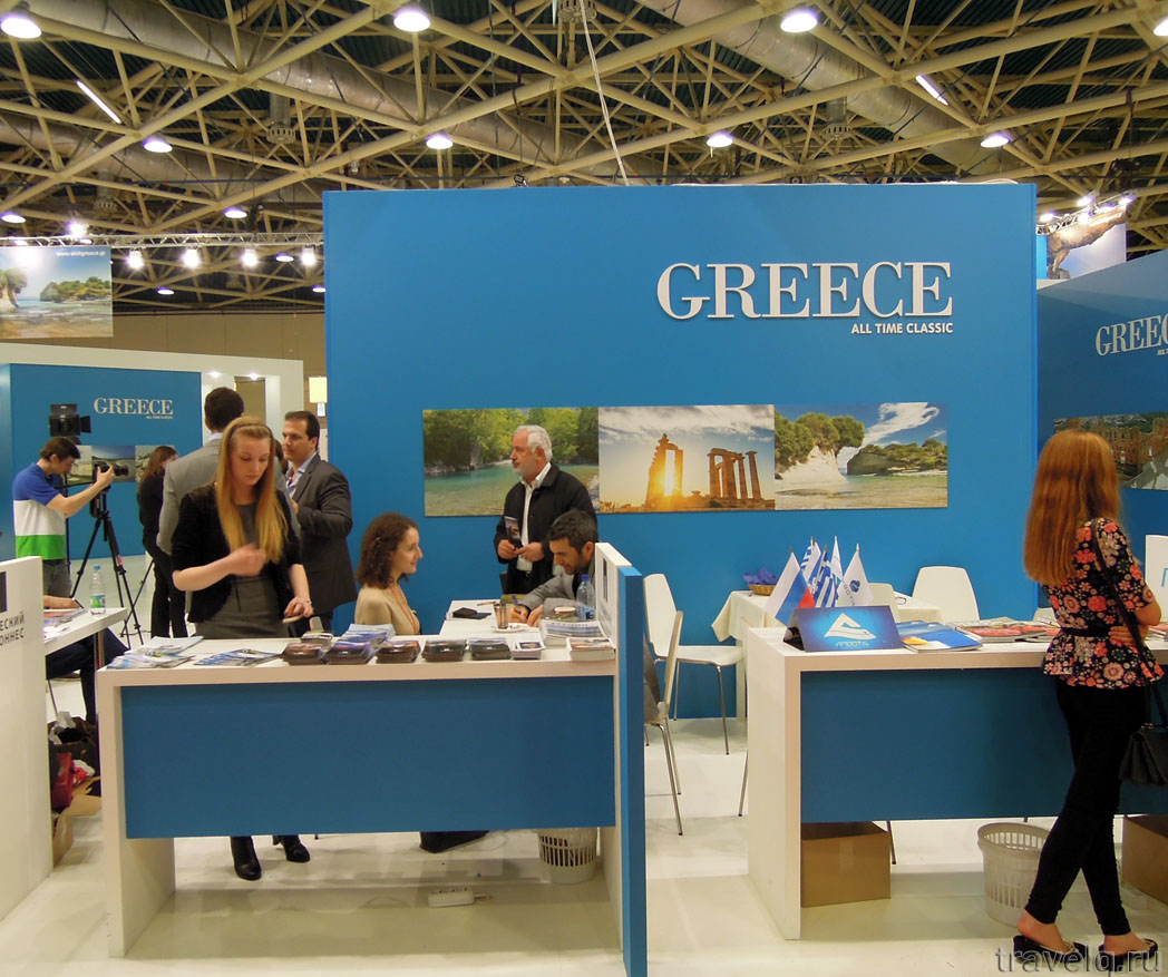 Греция на MITT 2015