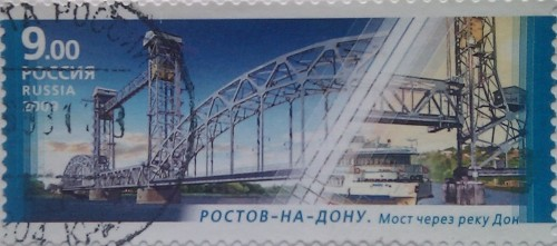 2009 мост ростов-на-дону 9