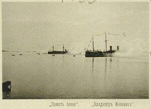 Крейсера I-го ранга Память Азова  (слева) и Владимир Мономах, украшенные флагами , на рейде