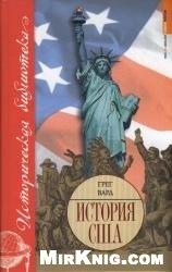 Книга История США