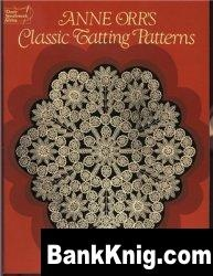Книга Anne Orr's Classic Tatting Patterns