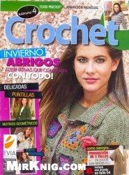 Журнал Tejido Practico Crochet Invierno №4 2011