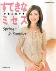 Журнал Let's knit series  Spring&Summer  (Вязание крючком и на спицах)