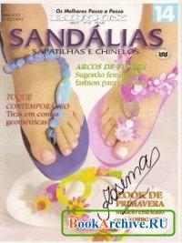 Журнал Sandalias №14 2008
