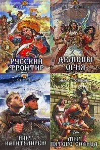 Книга Аронов А.В., Кашин В.А. Налоги и налогообложение