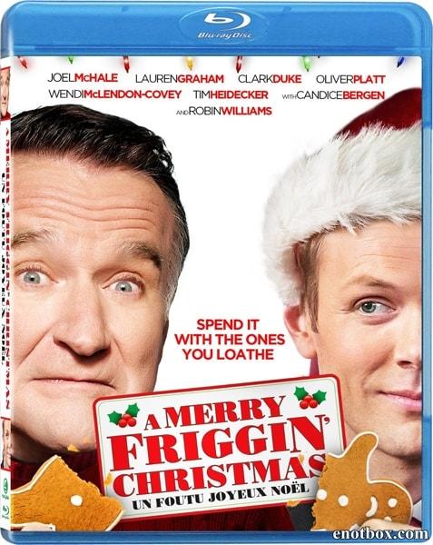 Это, блин, рождественское чудо / A Merry Friggin' Christmas (2014/BDRip/HDRip)