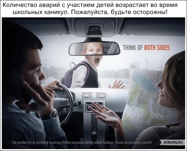 убедительная реклама_16.jpg