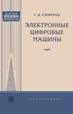 Серия: Массовая радио библиотека. МРБ - Страница 13 0_f23a1_a447e25e_orig
