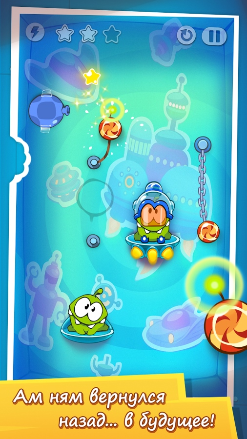 Cut the Rope: Time Travel HD (Android игры)
