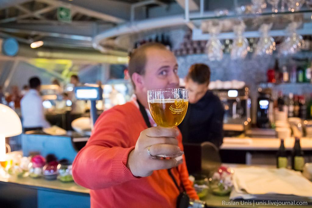 Grimbergen Experience