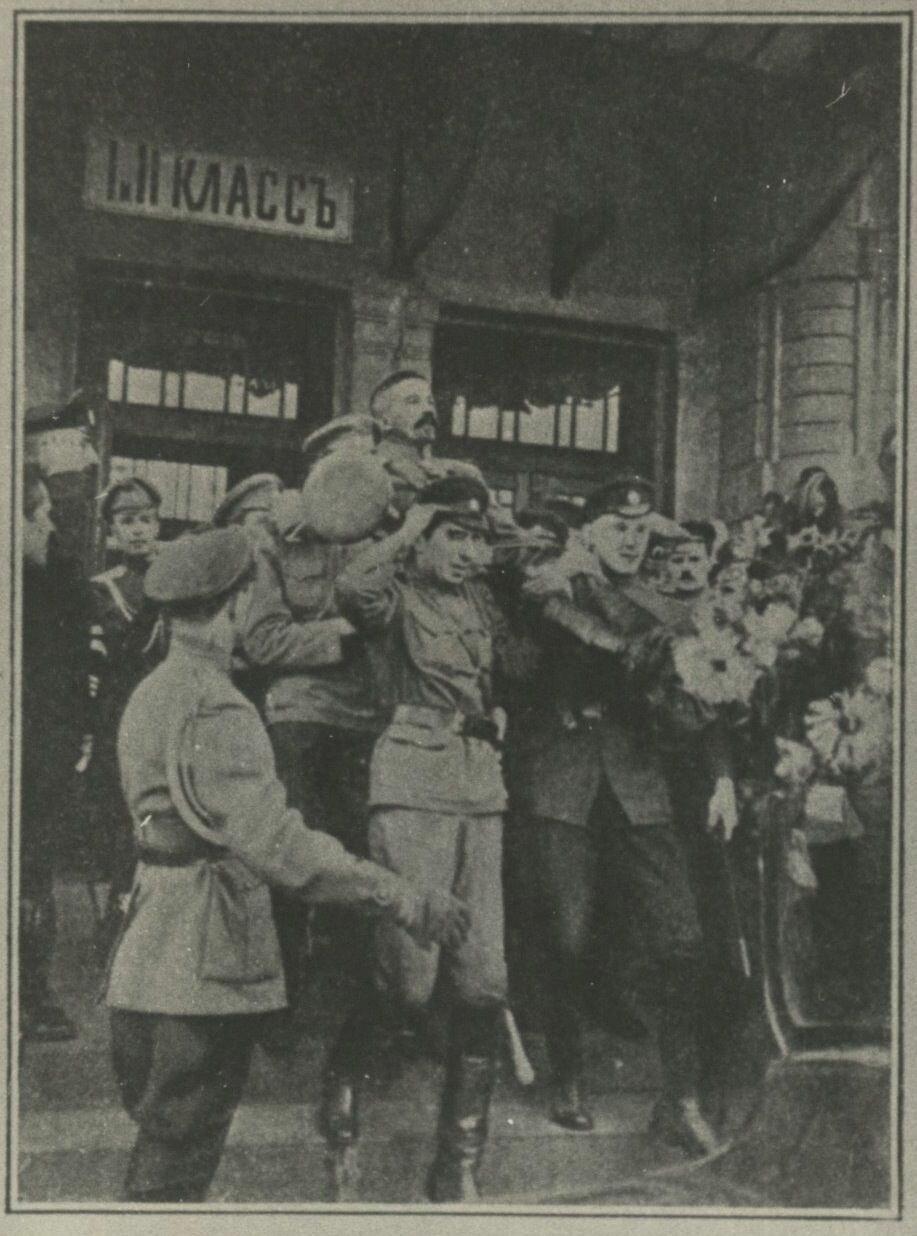 1917. Приезд генерала Л. Г. Корнилова на Государственное совещание. Москва, 2 августа