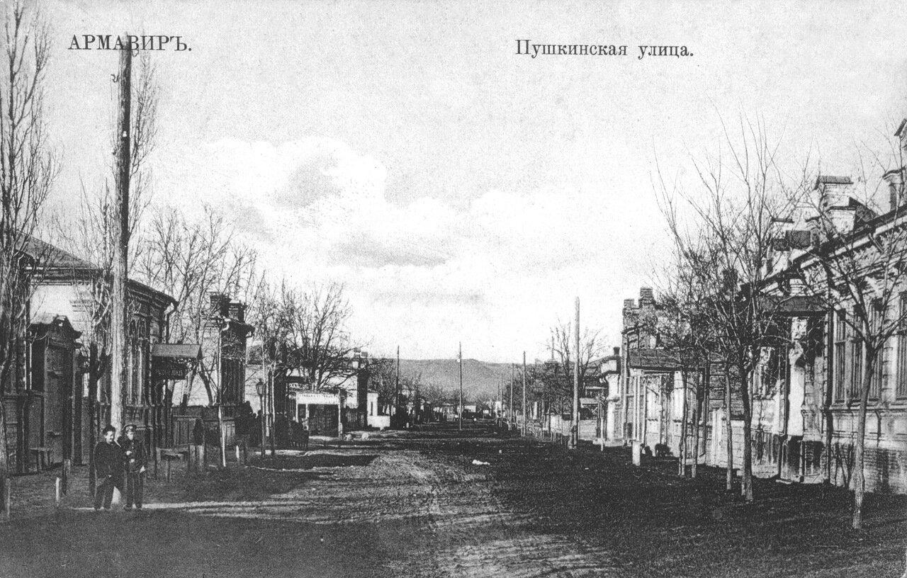 17. Пушкинская ул.; вид от ул. Бульварной к р. Кубани. 1911.