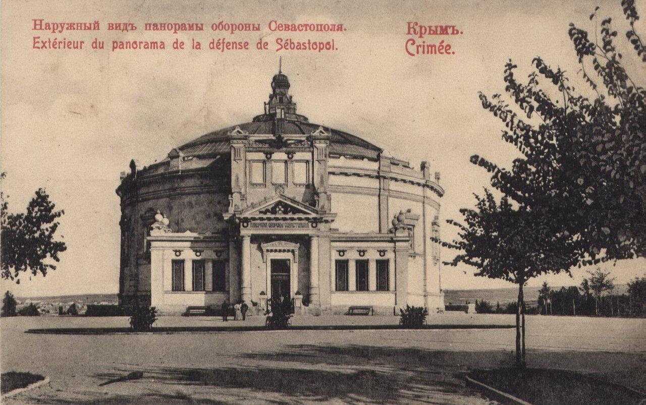 Наружный вид Панорамы обороны Севастополя