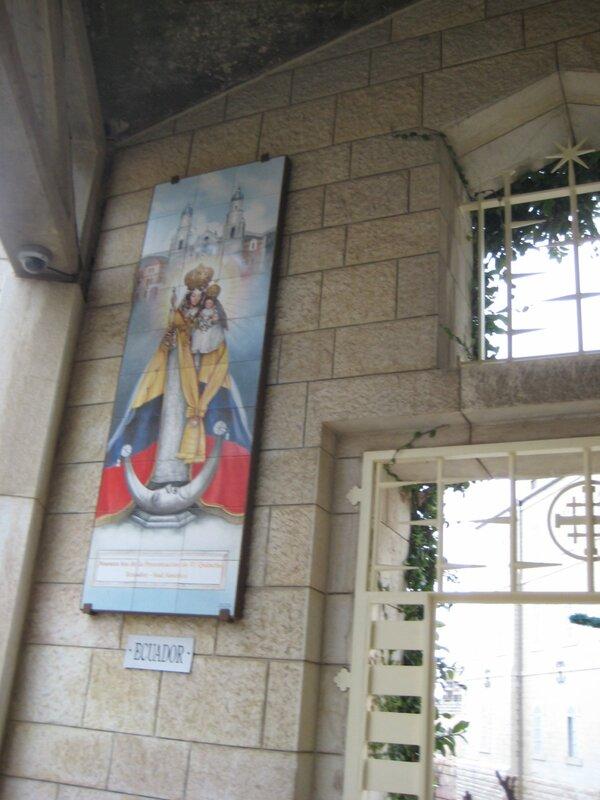 Израиль. Хайфа и Галилея - панно Богородицы с Младенцем, Эквадор