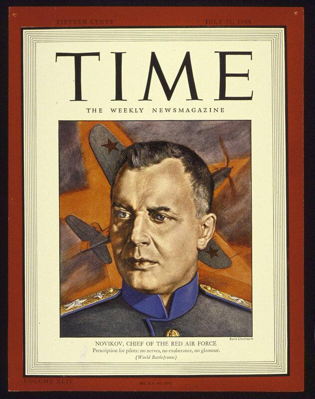 Маршал авиации Александр Новиков, журнал ТАЙМ, полководцы Красной Армии, военачальники Красной Армии